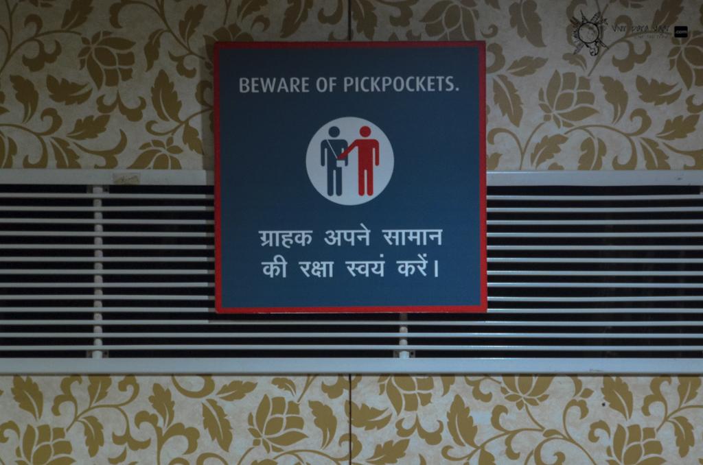 New Delhi-2121